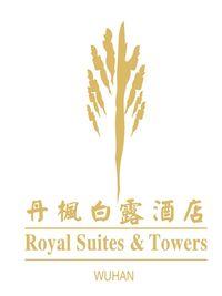 武汉丹枫白露酒店管理有限公司
