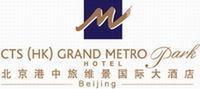 北京港中旅维景国际大酒店有限公司