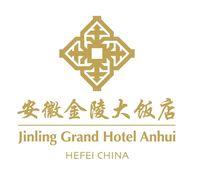 安徽金陵大饭店