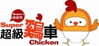 鼎香帅(上海)餐饮企业管理有限公司