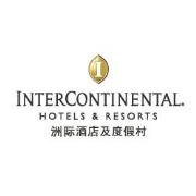 洲际酒店及度假村