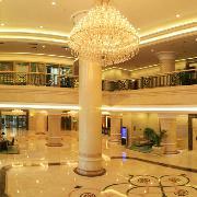 北京港中旅维景酒店
