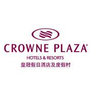 皇冠假日酒店及度假村