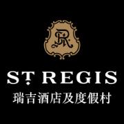 瑞吉酒店及度假村StRegis