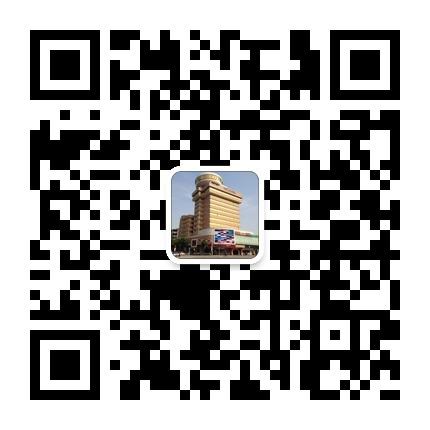 江门市新侨都酒店
