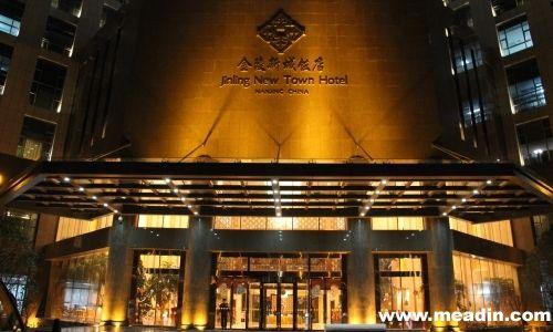 鎮江金陵風景城邦大酒店——由中國房地產企業50強的