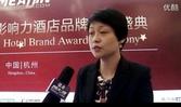 浙江世贸君澜酒店管理有限公司市场营销总监陈莺