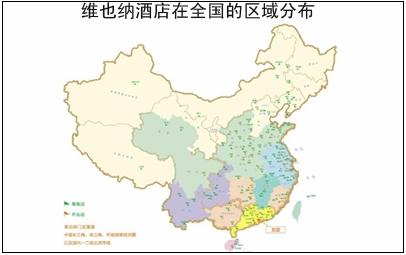 北京锦江之星玉泉路店热水成本分析表(点击图片查看大图)