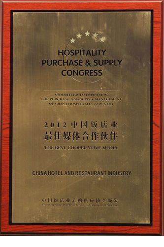 """迈点网荣膺""""2012中国饭店业最佳媒体合作伙伴"""""""