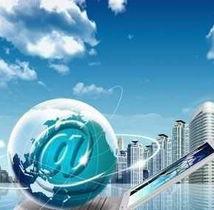 开元与携程网实现全面系统直连对接合作