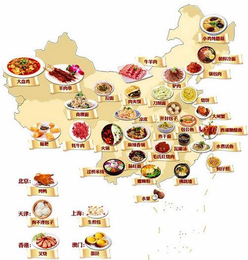 (全国美食地图,来源:新华网)