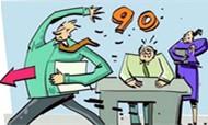 卢青:人性特色化管理教您管好90后员工