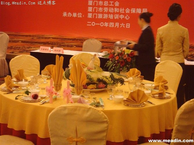 中餐服务(中餐宴会摆台)台面设计