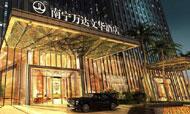 南宁万达文华酒店10月1日正式试营业