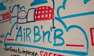 Airbnb联姻支付宝方便中国游客出境游