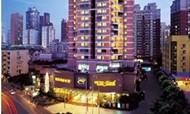 香港中旅转让上海维景酒店公寓优化资产组合