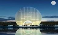 北京日出东方凯宾斯基酒店于11月17日开业