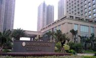 广州保利洲际酒店盛大签约