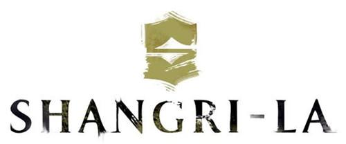 香格里拉温暖的标志