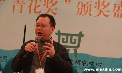 """易钟:中国文化酒店发展的""""三度""""架构"""