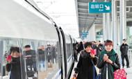 沪昆高铁湖南段部分景区可凭票免费游览
