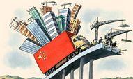 张广瑞:宁波雷迪森破产的警示与分析