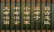 冉龙福:孝文化与酒店员工忠诚度的关系