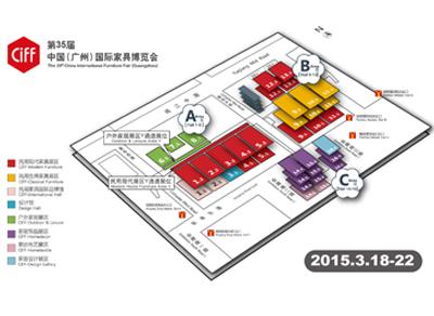 第35届中国广州檀香家具v檀香国际苑家具图片