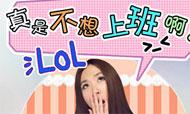黄鹏岳:开好收心会应对春节综合症