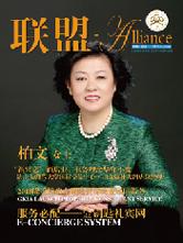 《金钥匙中国》