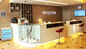 中国连锁酒店20强品牌——驿家365连锁酒店