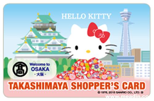 大阪高岛屋百货高级腕表展 奢侈品牌的深度诱惑