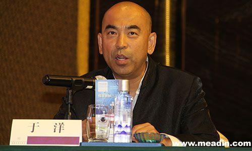 北京保利演绎经纪有限公司总裁于洋