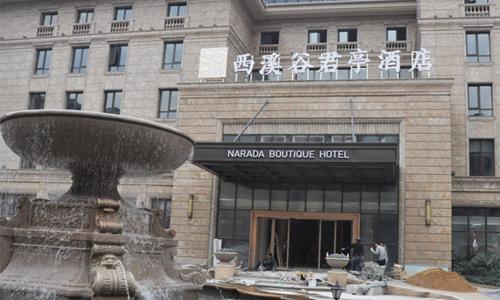 2015-05-19 酒店资讯 君亭酒店中档酒店开业筹建 君亭酒店甘圣宏