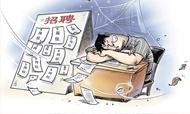 """定制化助力星级酒店破除""""招人难""""魔咒"""
