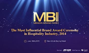 MBI Award Ceremony, 2014 -Schedule