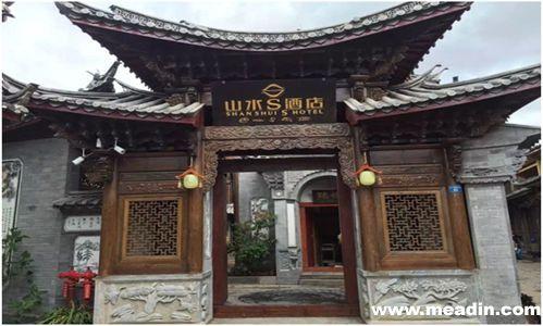 山水s酒店丽江九雅店在云南丽江古城开业
