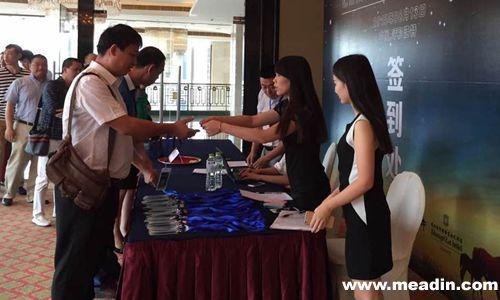 第十届中国酒店业新发现研讨会在内蒙古香格里拉酒店隆重开幕
