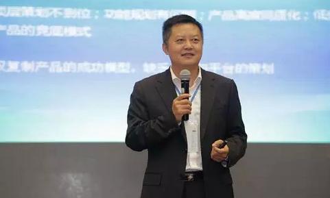 甘圣宏:传统酒店的变革之道-转型与突围