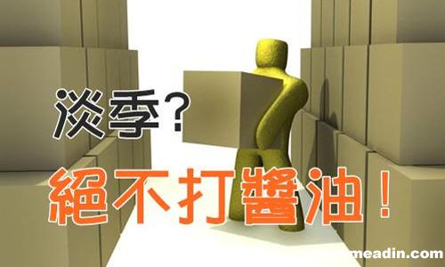 易钟:酒店餐饮国庆节营销活动方案 - 易钟专栏