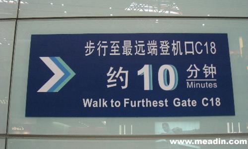余昌国:一块机场指示牌背后的文明建设