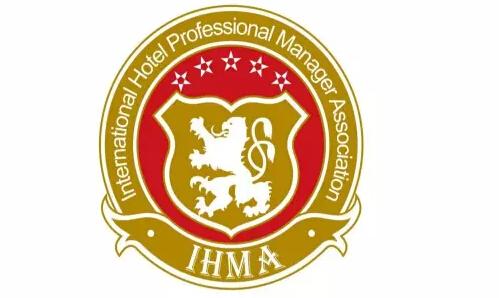 国际饭店业职业经理人协会任命公告