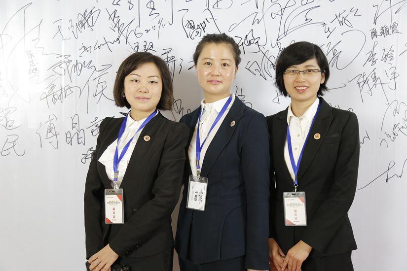 2015国际饭店业职业经理人协会大会精彩剪影