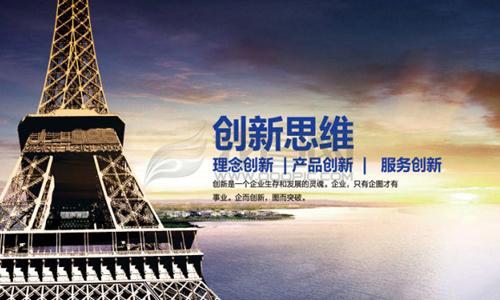 杨益华:酒店不创新,无异于等死(五)