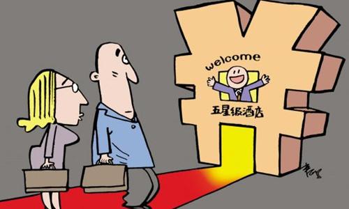 酒店漫画手绘图片