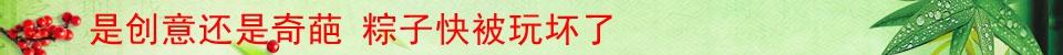 """互动:""""关爱女性十佳酒店""""票选!"""