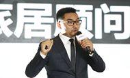 99旅馆高级副总裁李润松:探索旅居顾问模式