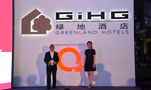 回顾绿地集团酒店业发展史 28家绿地酒店房价一览