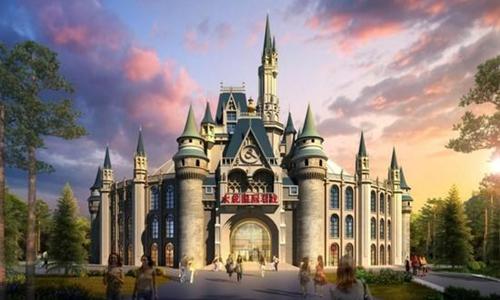中俄合资 张家界建世界最大马戏城图片