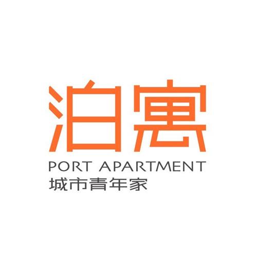 广州长租公寓品牌_上海酒店式公寓长租_成都长租品牌公寓推荐